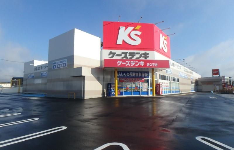 ケーズデンキ佐久平店