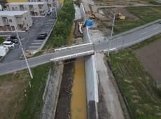令和元年度台風災害復旧工事 砂田橋