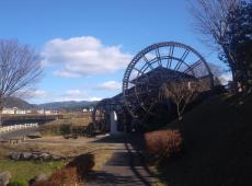 那須町の親子水車と巨大石臼
